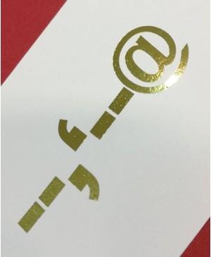 Metalizavimo folija, A4, Gold, aukso sp., 1vnt.