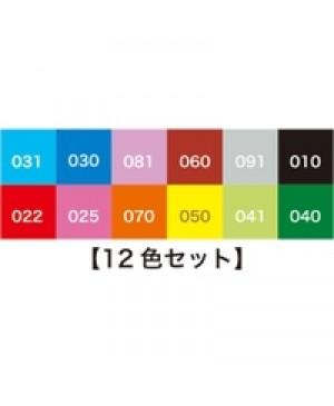 Rašikliai teptukiniai ZIG Clean Color Real Brush, 12 spalvų