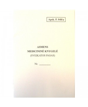 Asmens medicininė knygelė 12 lapų