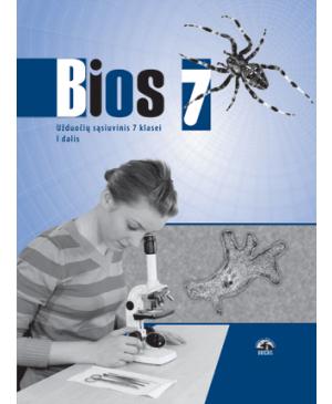 Bios 7. Biologijos užduočių sąsiuvinis VII klasei, 1 dalis