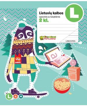 Lietuvių kalbos sąsiuvinis su taisyklėmis 2 kl. B5, langeliais
