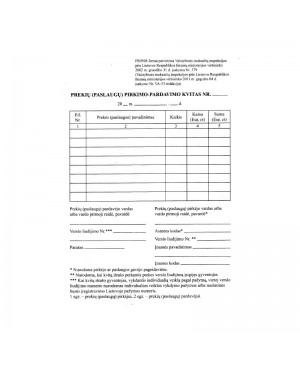 Prekių (paslaugų) pirkimo-pardavimo kvitai dvijeų sluoksnių A6 be numeracijos, 50 kompl.