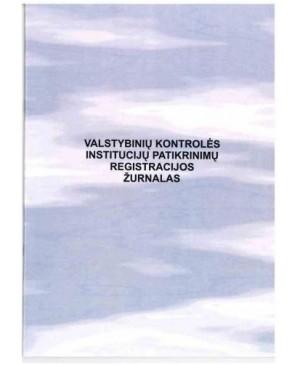 Valstybinių kontrolės institucijų patikrinimų registravimo žurnalas A4 24 l.