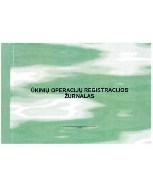 Ūkinių operacijų registravimo žurnalas F-2 II A4 48 l.