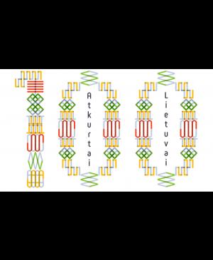 Lietuvos šimtmečio vėliava, 1m x 1,70m
