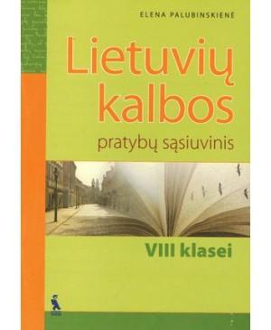 Lietuvių kalbos pratybų sąsiuvinis VIII klasei